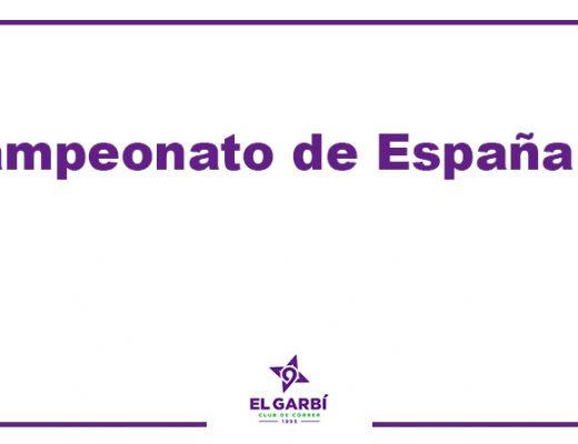 XCVIII Campeonato de España Absoluto Getafe